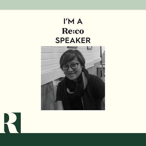 2019 Reco Symposium